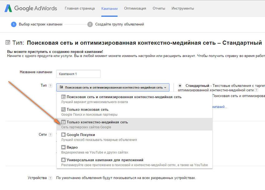 Яндекс директ удобрения подать рекламу в томске газету